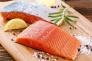 Вакансия грузчик на рыбное производство